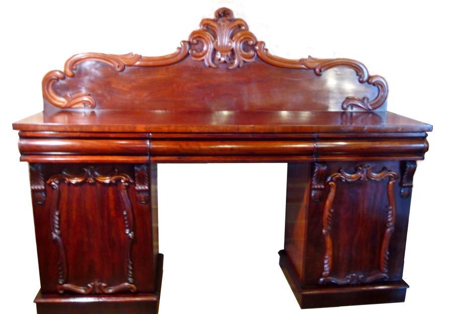 19C Victorian mahogany sideboard